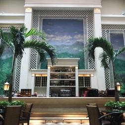 Lobby Bar (Saratoga Hotel)